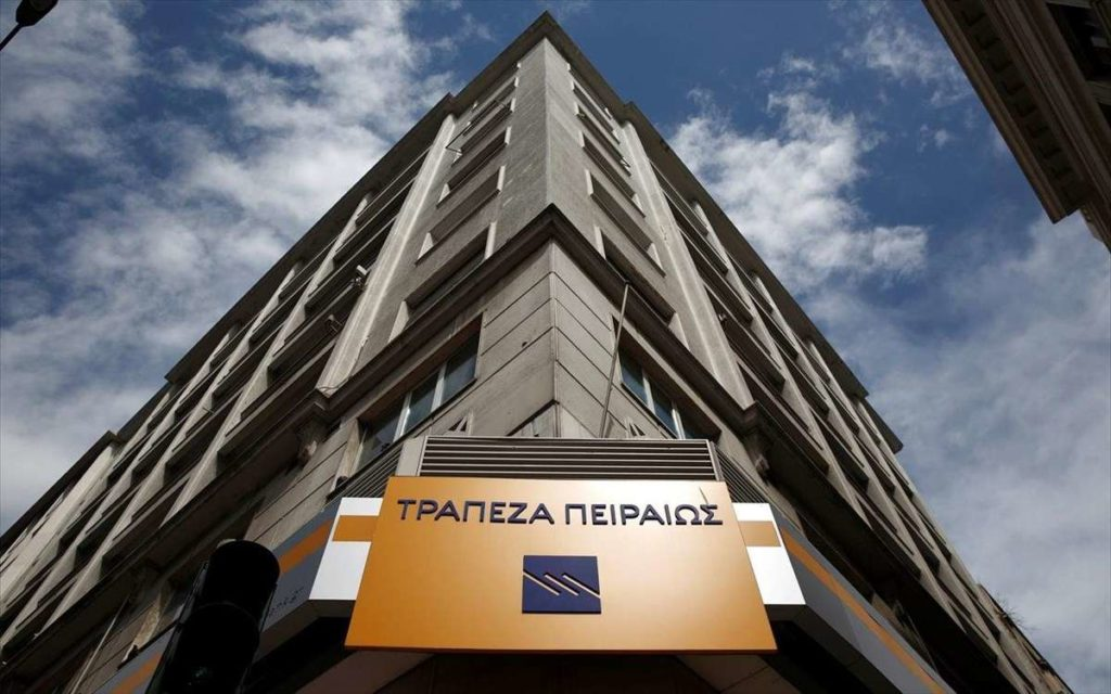 Τράπεζα Πειραιώς: Ράλι 41% «βλέπει» η Euroxx