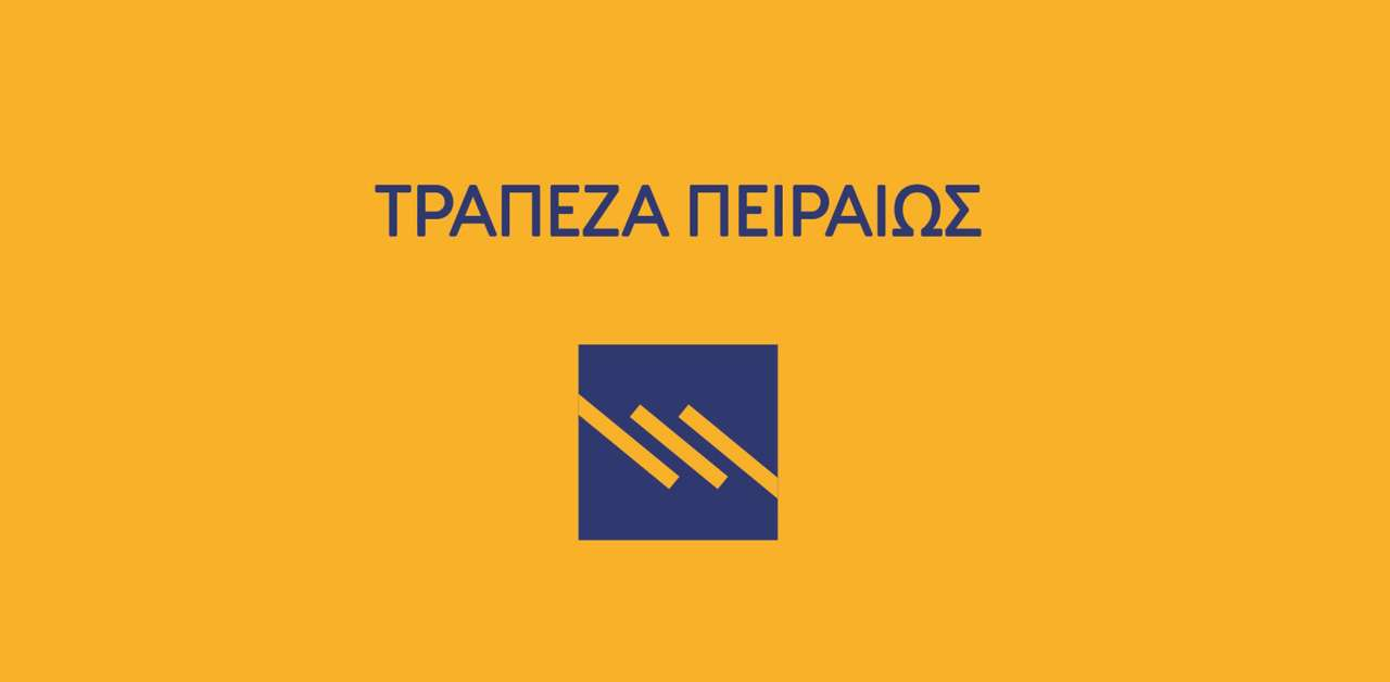 Πώληση ακινήτου αξίας 17,1 εκατ. ευρώ από την Τράπεζα Πειραιώς