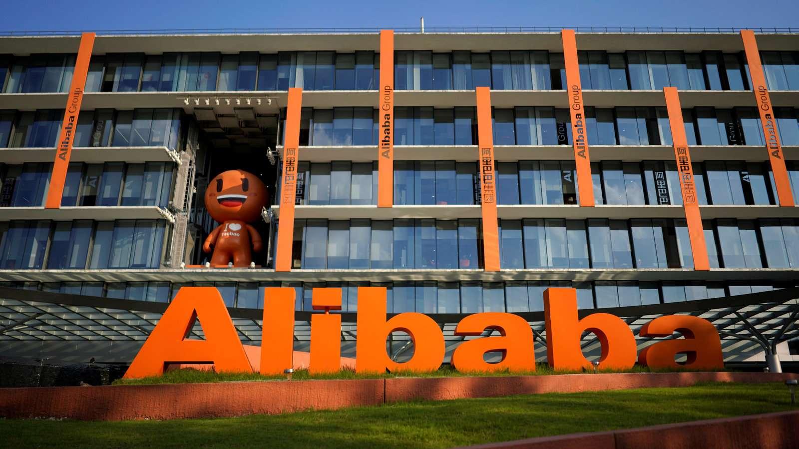 Alibaba και Tencent μπαίνουν στη μαύρη λίστα του υπ. Άμυνας των ΗΠΑ