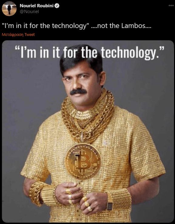Αν αγαπάτε το Bitcoin, ξοδέψτε το