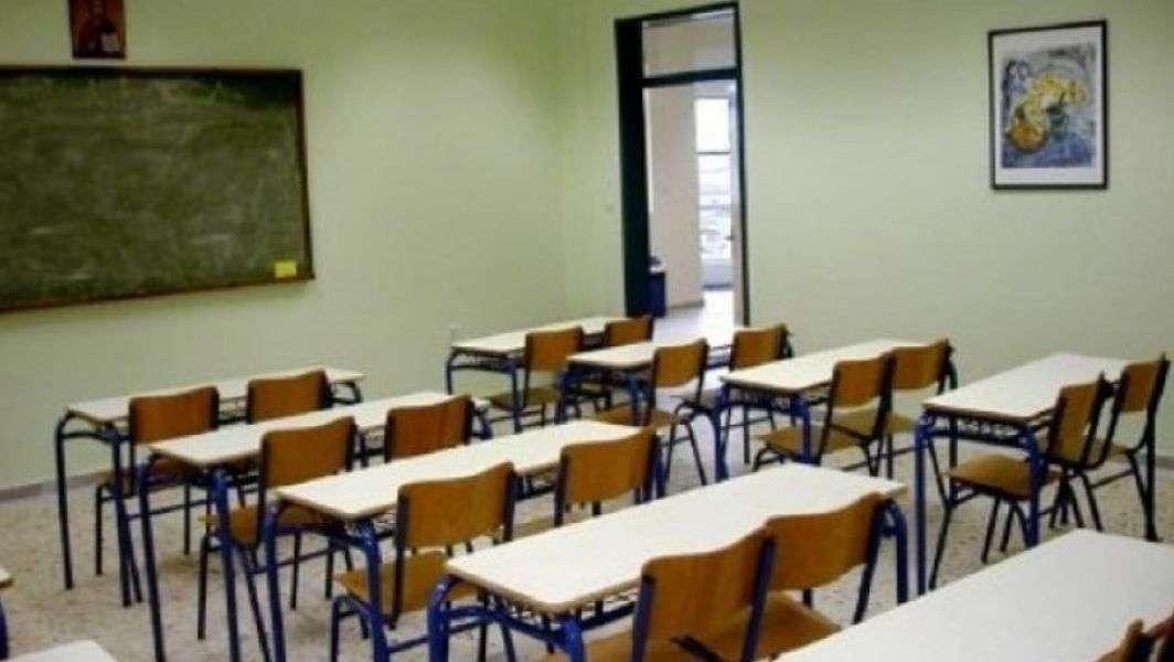 Σχολείο στη Θεσσαλονίκη ζητάει από τους μαθητές να έχουν μαζί τους...κουβερτούλα