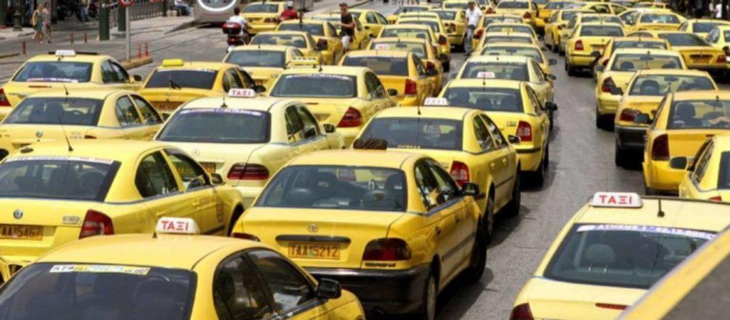 ηλεκτροκίνητα ταξί ηλεκτροκίνητο taxi