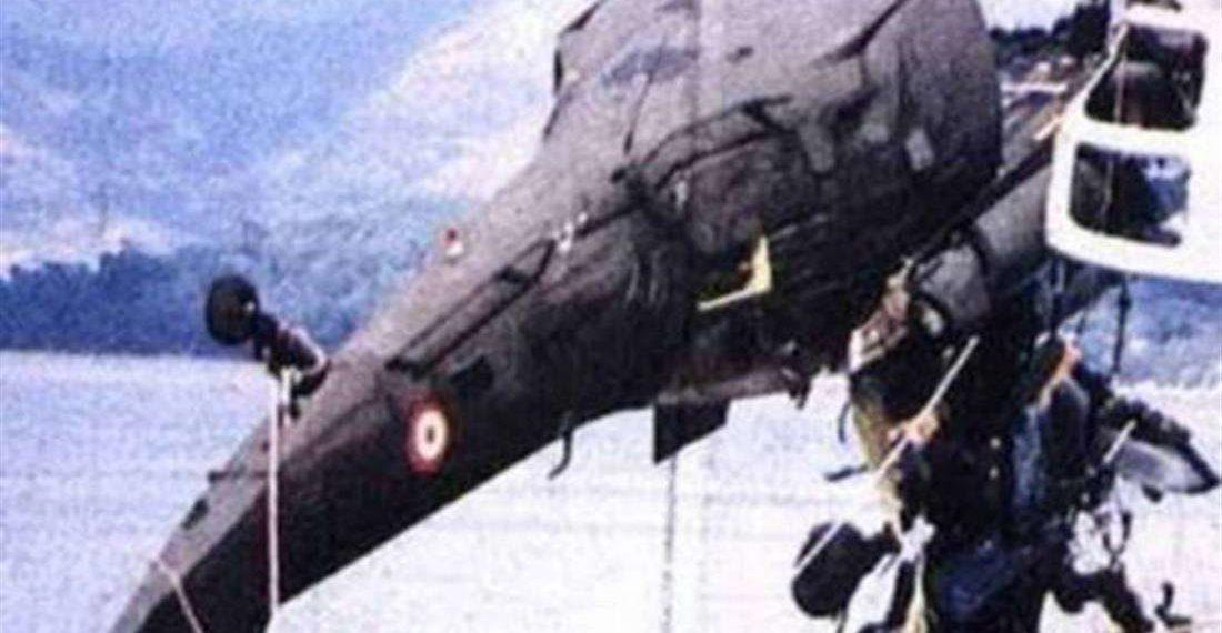ελικόπτερο ίμια 1996