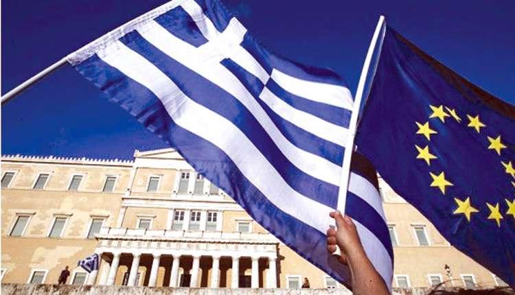 Η Ελλάδα 40 χρόνια στην Ευρωπαϊκή Ένωση