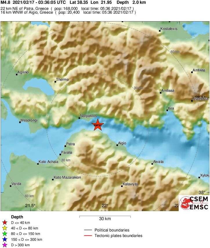 Σεισμός 4,9 ρίχτερ στη Ναύπακτο