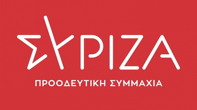 ΣΥΡΙΖΑ: Επιτελική ανικανότητα απέναντι στην κακοκαιρία