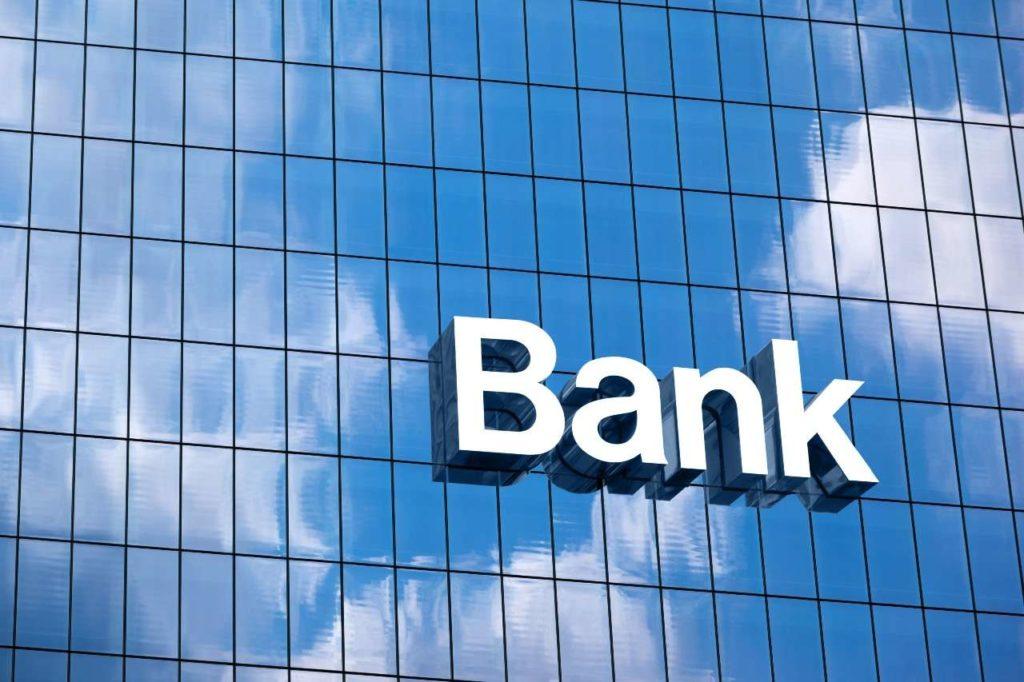 Τράπεζες: Covid-19 και προγράμματα step up πάνε χέρι- χέρι