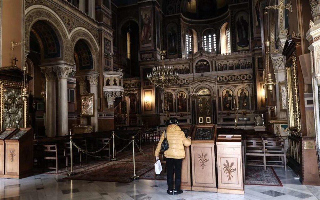 Αύξηση πιστών στους ναούς το Πάσχα ζητά η Εκκλησία