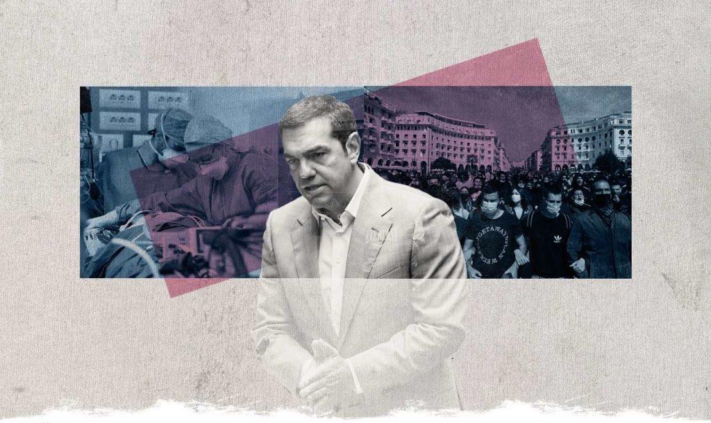 Ο Τσίπρας κατεβάζει τον ΣΥΡΙΖΑ στον δρόμο για το εργασιακό