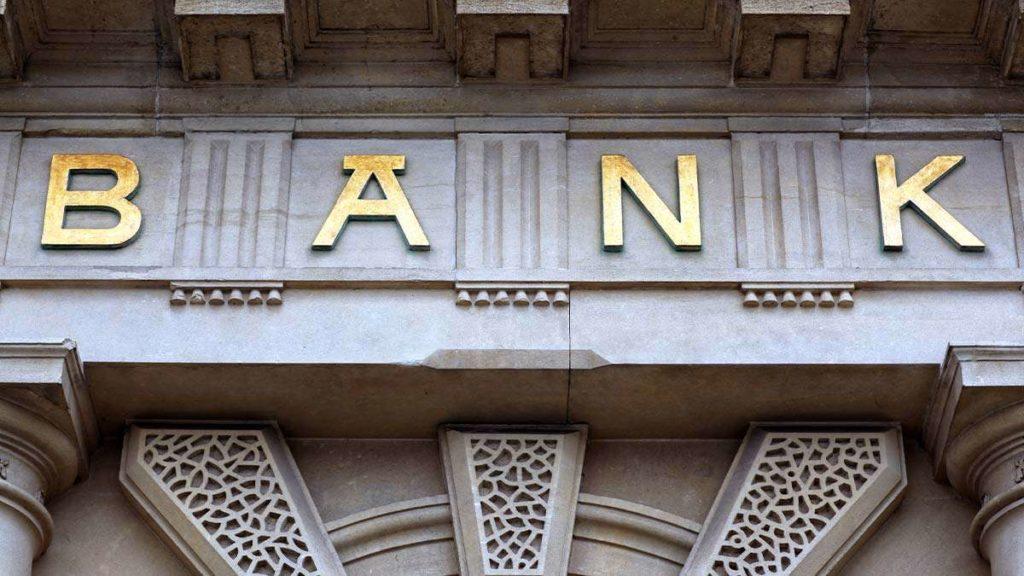 Μελέτη Accenture: Τα διοικητικά συμβούλια των τραπεζών στερούνται τεχνολογικής εμπειρίας