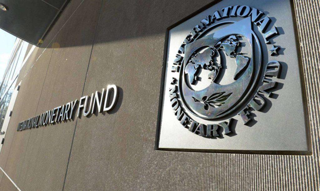 ΔΝΤ: Αναγκαία η πρόσθετη δημοσιονομική στήριξη από την Ευρωζώνη το 2022