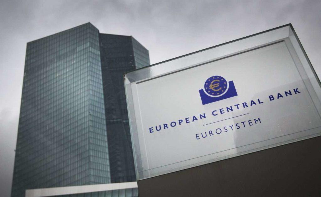 ΕΚΤ: Καταστροφή ένα πιθανό μπλόκο στο Ταμείο Ανάκαμψης