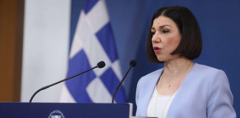 Πελώνη: Ο ΣΥΡΙΖΑ ήταν και είναι μια φωνή μιζέριας