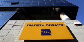 Δάνεια 22 δισ. ευρώ θα χορηγήσει έως το 2024 η Τράπεζα Πειραιώς