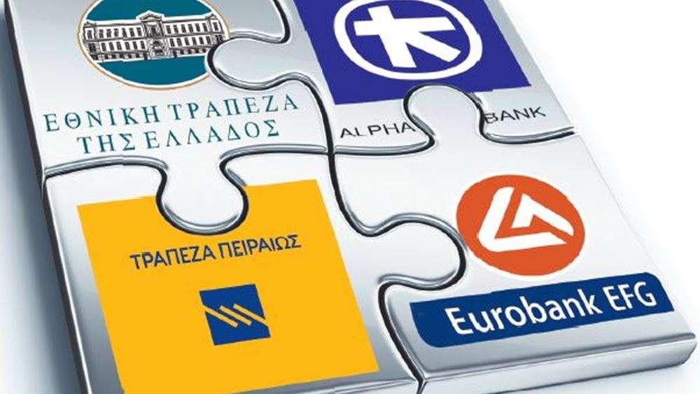 Με απόλυτη επιτυχία, όπως αναμένονταν, πέρασαν τα stress tests οι 4 συστημικές τράπεζες