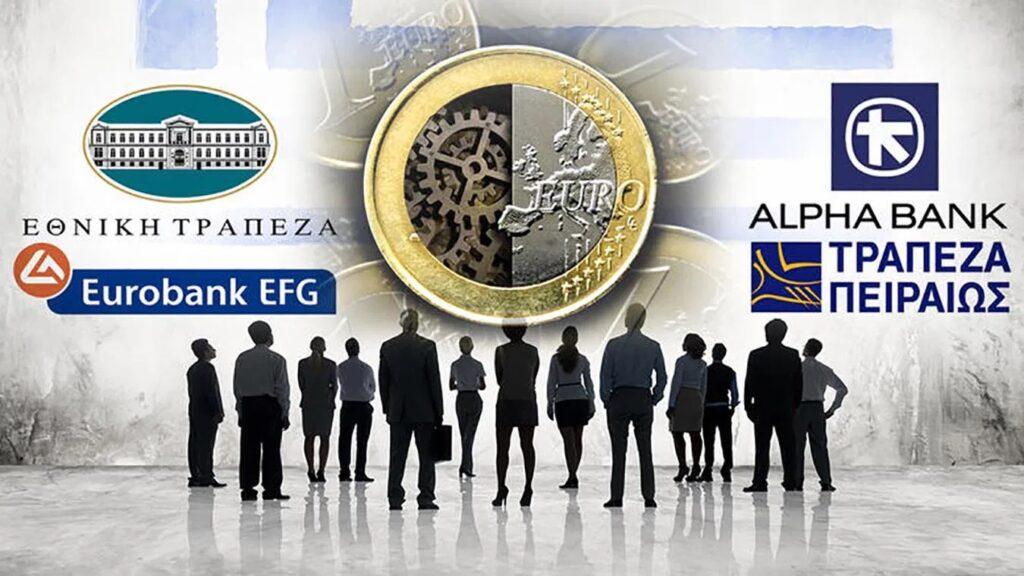 Κόντρα υπ. Οικονομικών- τραπεζιτών για τα «κουρέματα» του Γέφυρα ΙΙ