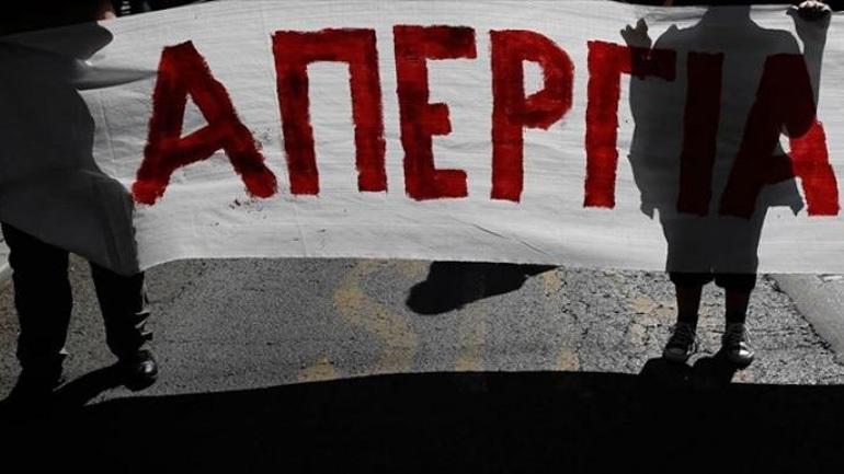 Πανελλαδική απεργία 10 Ιουνίου: Ποιοι συμμετέχουν