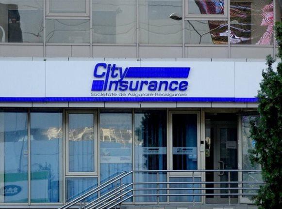 Προσωρινός διαχειριστής στη City Insurance - Αγωνία για χιλιάδες ασφαλισμένα οχήματα