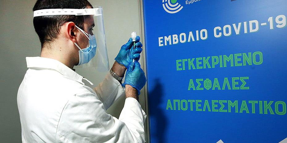 διευκολύνσεις για εμβολιασμένους