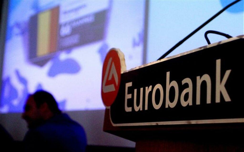 Eurobank: «Πρωτοβουλία για το Δημογραφικό» ΜΠΡΟΣΤΑ για την οικογένεια