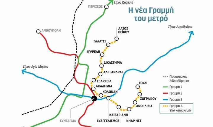 Γραμμή 4 του μετρό: Αυτοί είναι οι 15 σταθμοί (vid)