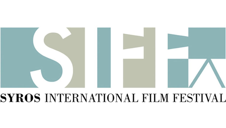 Διεθνές Φεστιβάλ Κινηματογράφου Σύρου
