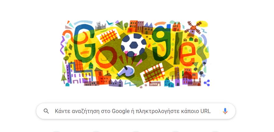 Google doodle αφιερωμένο στην έναρξη του EURO 2020