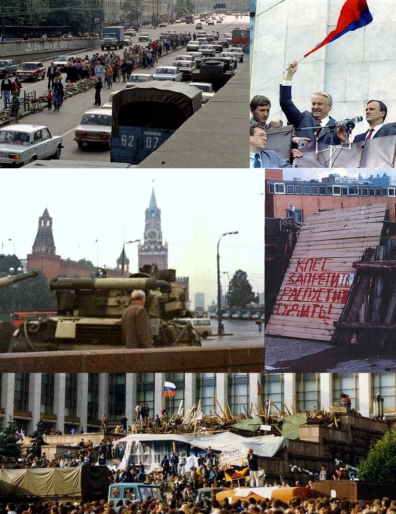 Ρωσία: Πέθανε ο τελευταίος εν ζωή πρωτεργάτης του πραξικοπήματος του 1991