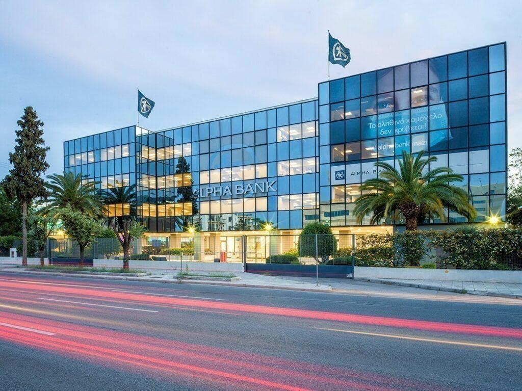 Alpha Bank: Άνοιξε το βιβλίο για το senior ομόλογο των €500 εκατ.