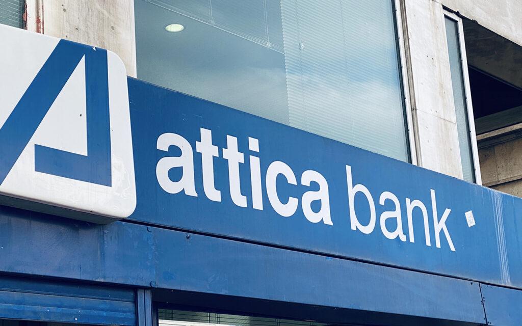 Attica Bank: Μέτρα στήριξης και ανακούφισης των πληγέντων από τις πυρκαγιές