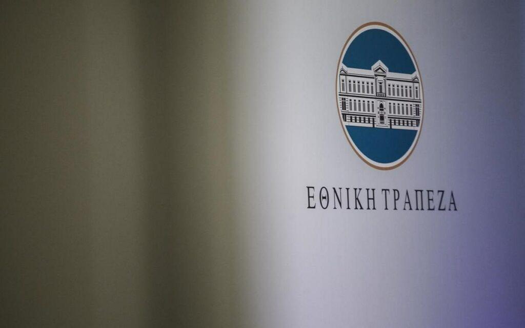 ΕΤΕ: Με ρυθμό άνω του 13% θα αυξηθεί το ΑΕΠ του δεύτερου τριμήνου