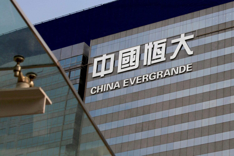 Κίνα: Στα πρόθυρα χρεοκοπίας ο κολοσσός Evergrande
