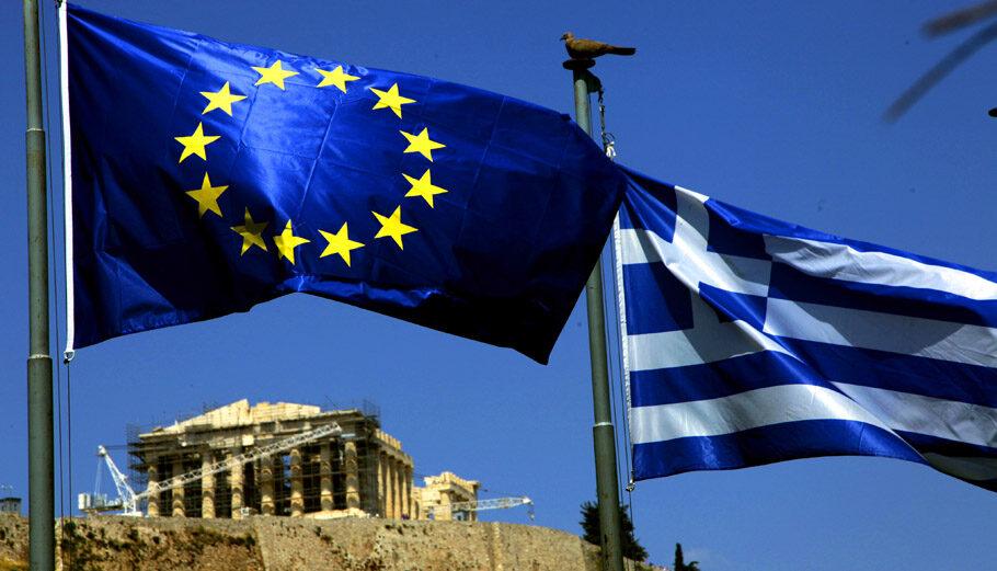 11η Έκθεση αξιολόγησης για την Ελλάδα