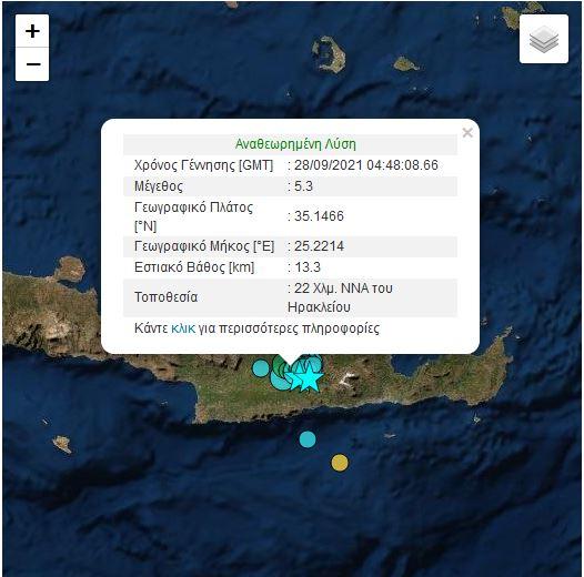 Νέος σεισμός στην Κρήτη - Πάνω από 20 δυνατοί μετασεισμοί μετά τα 6 Ρίχτερ στο Αρκαλοχώρι