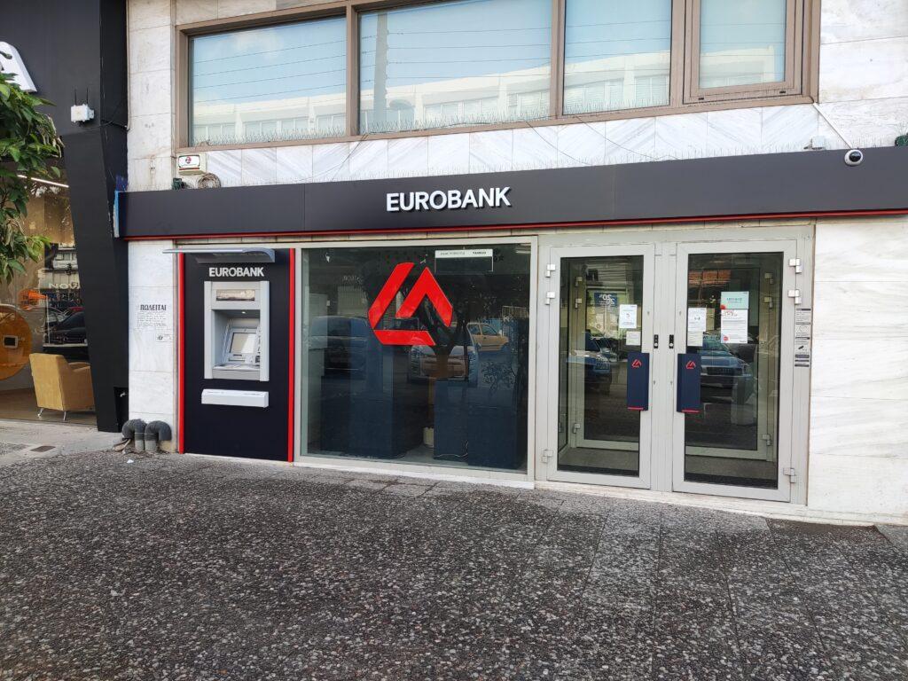 Eurobank: Στην doValue το χαρτοφυλάκιο Mexico με «κόκκινα» δάνεια 5,2 δισ.