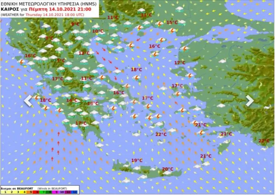 Κακοκαιρία «Μπάλλος»: Έρχεται με καταιγίδες και χαλαζοπτώσεις - Πού θα «χτυπήσει»